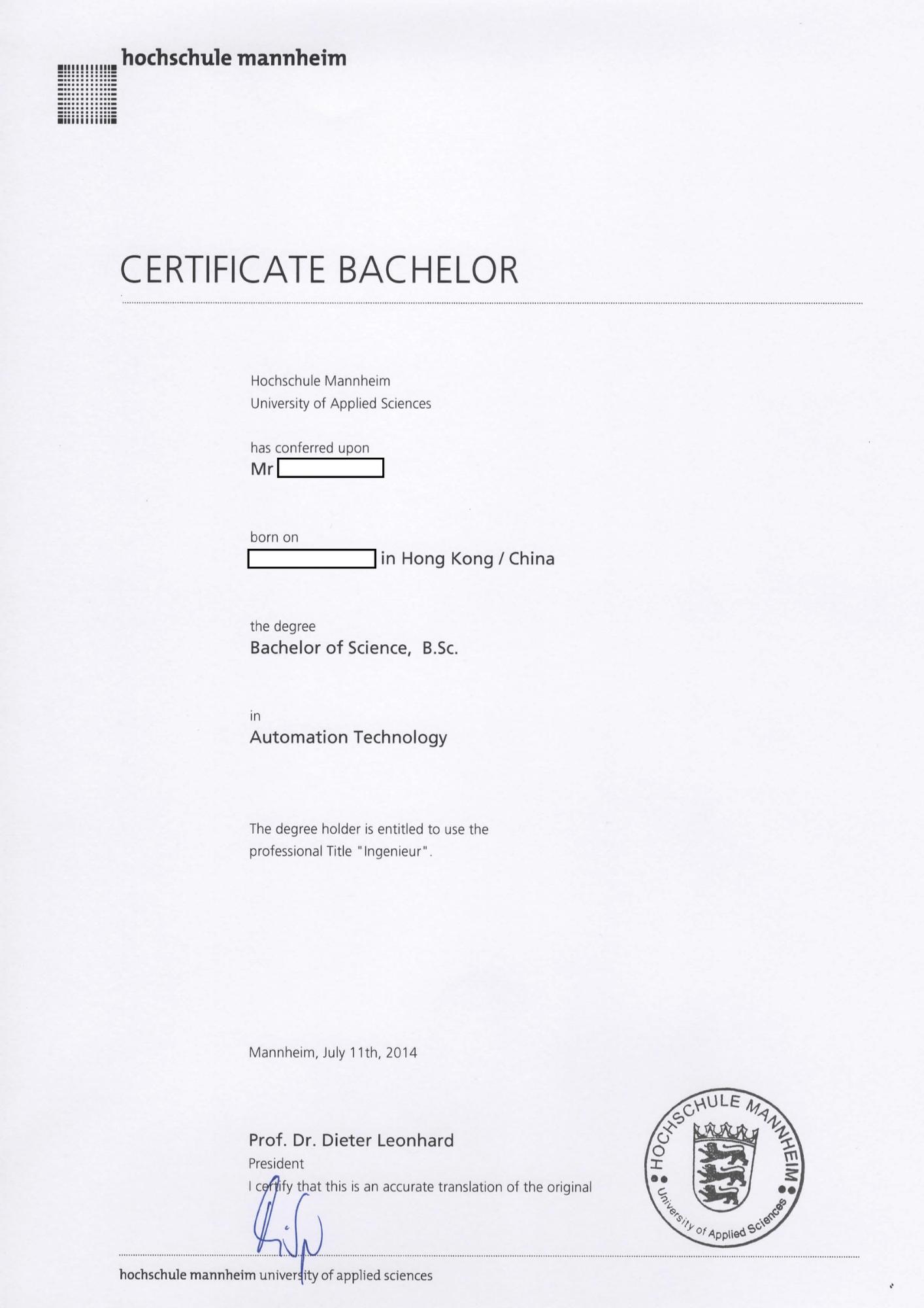 德國學位證書
