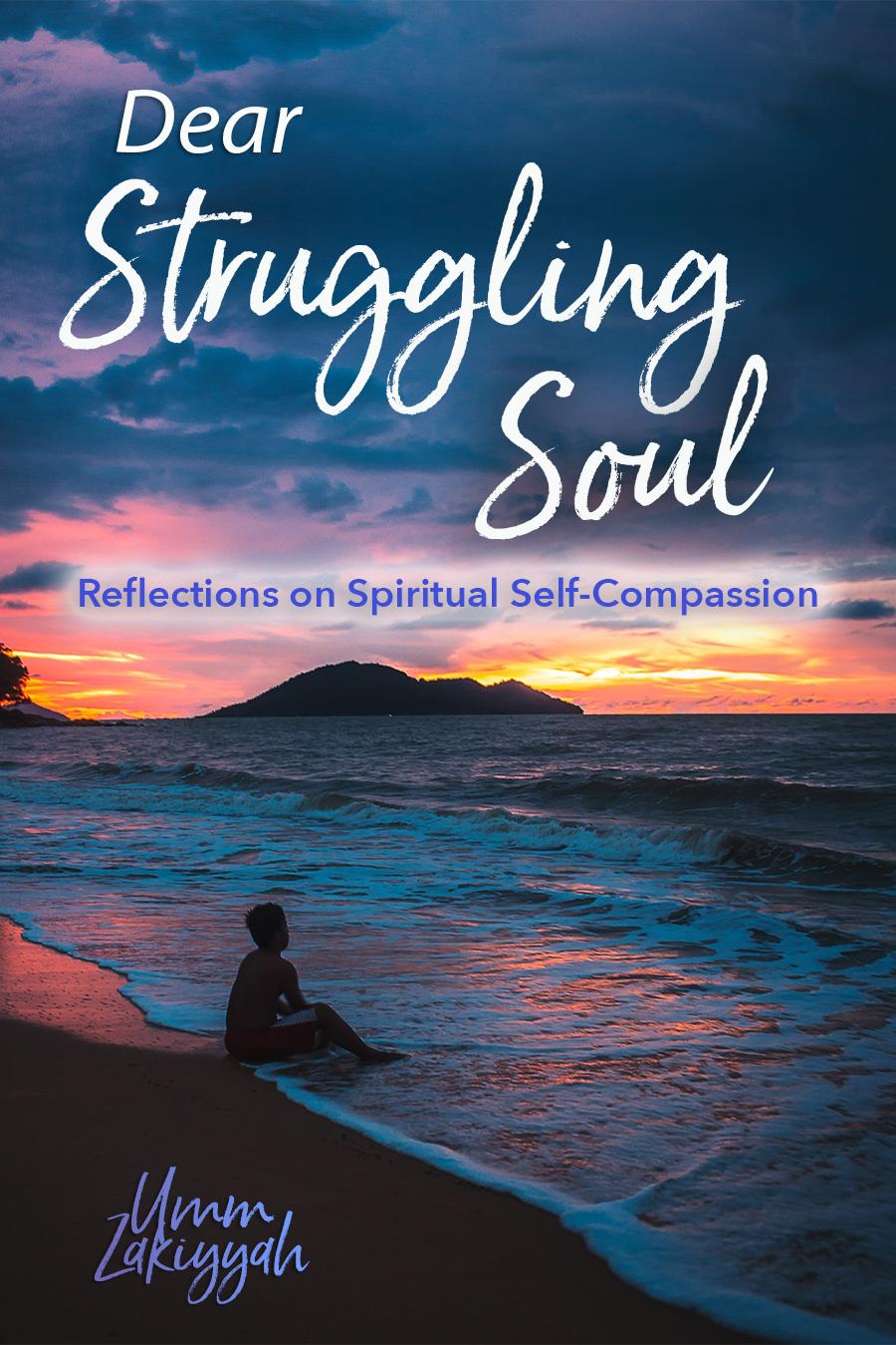 Cover of Dear Struggle Soul