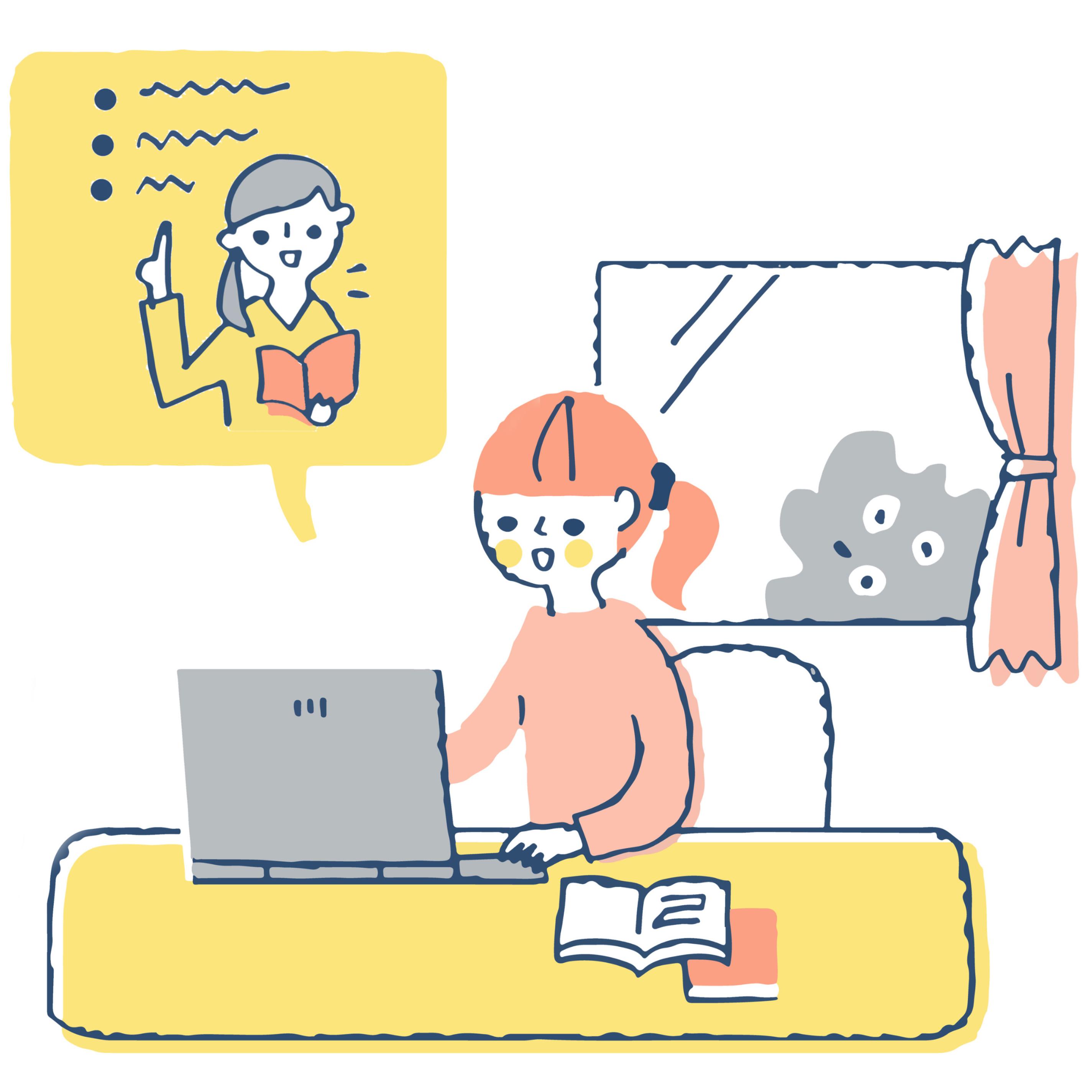 合理的に自分の好きな時間に好きなペースで学べるweb講習