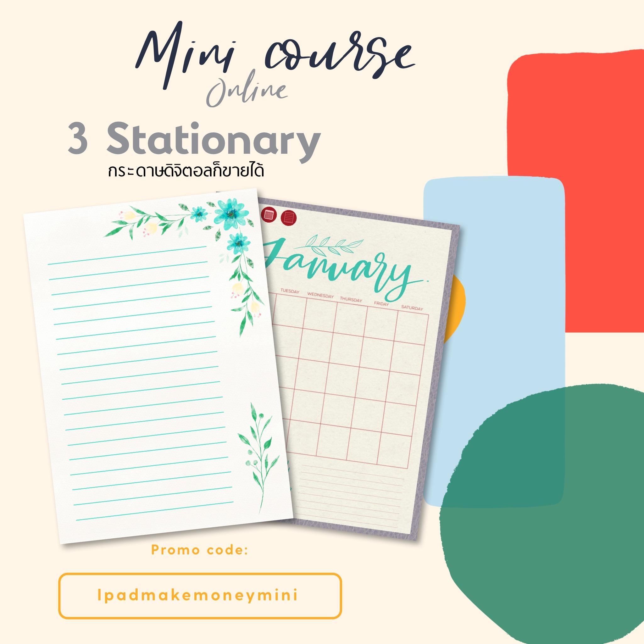 Mini Course Stationary