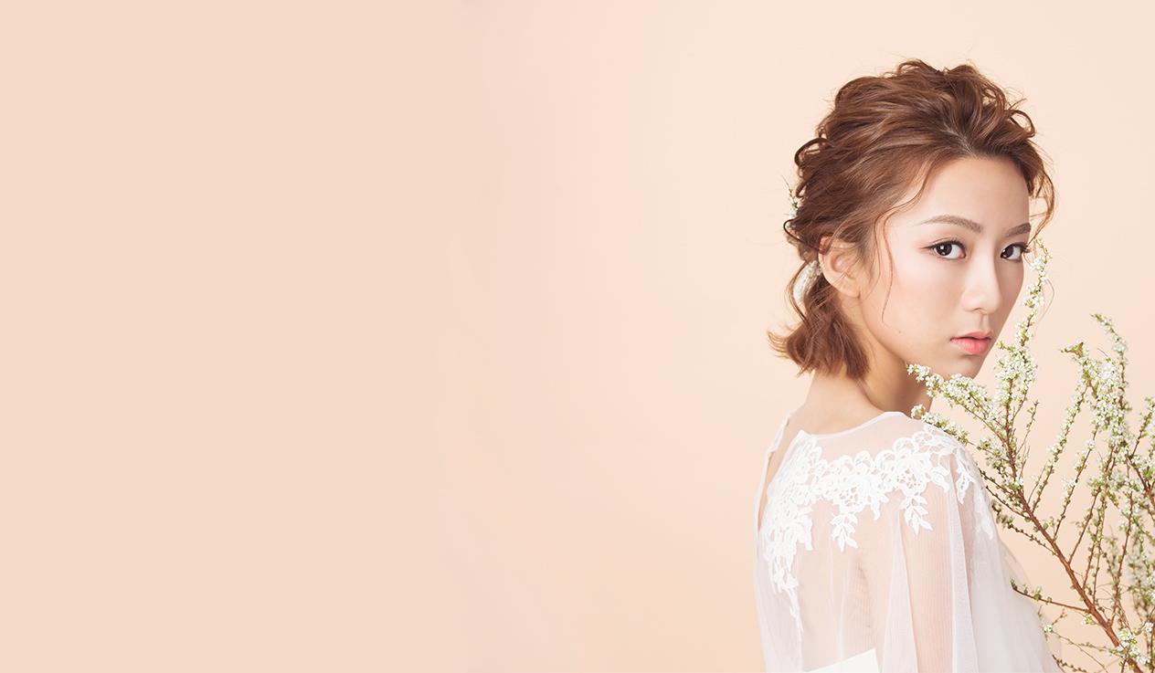 專業新娘化妝網上課程