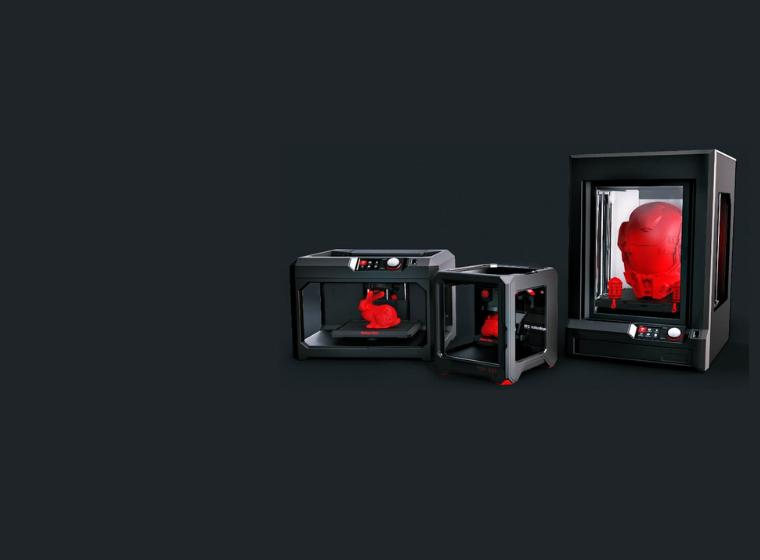 Curso básico de impresión 3D