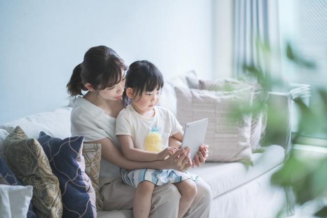 子育てしながら オンライン学習