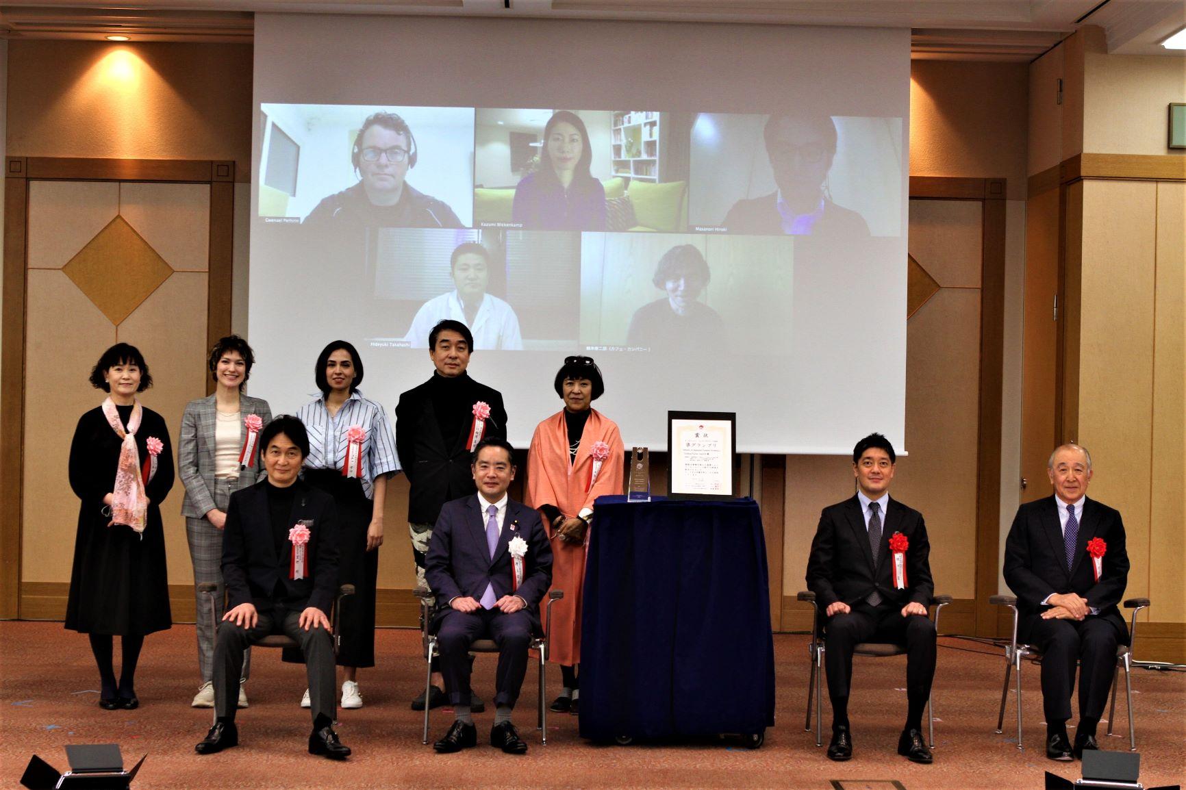 Award-winning program of Japanese cuisine
