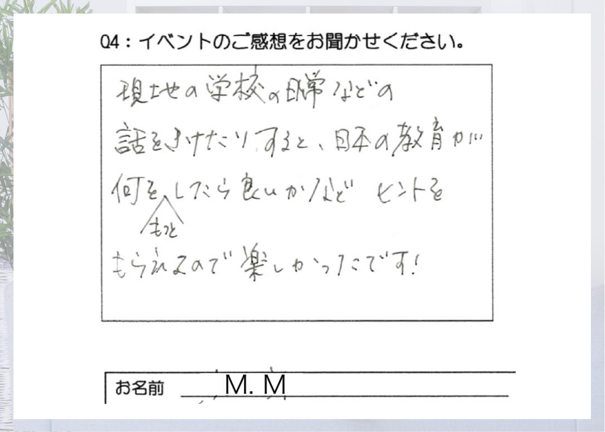 8_M.M