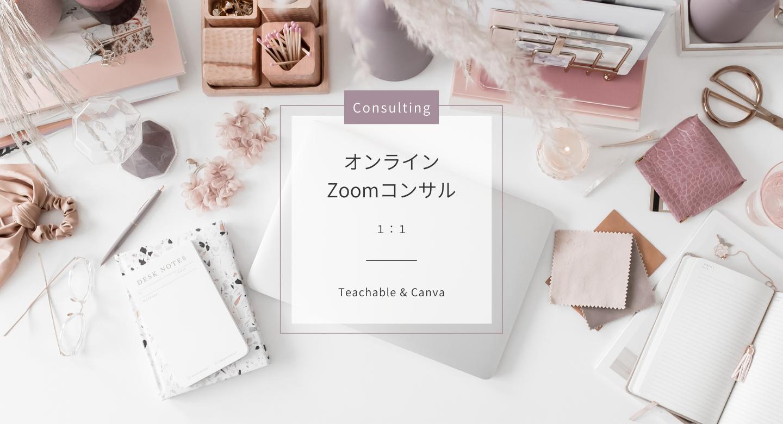 日本語化テンプレート