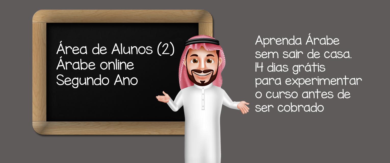 Aprenda Árabe online sem sair de casa