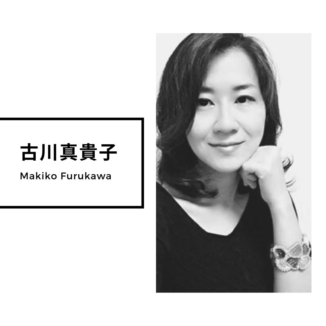 Makiko Furukawa