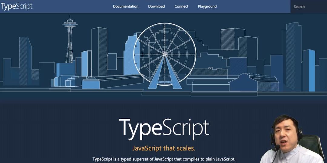 TypeScript Course Image