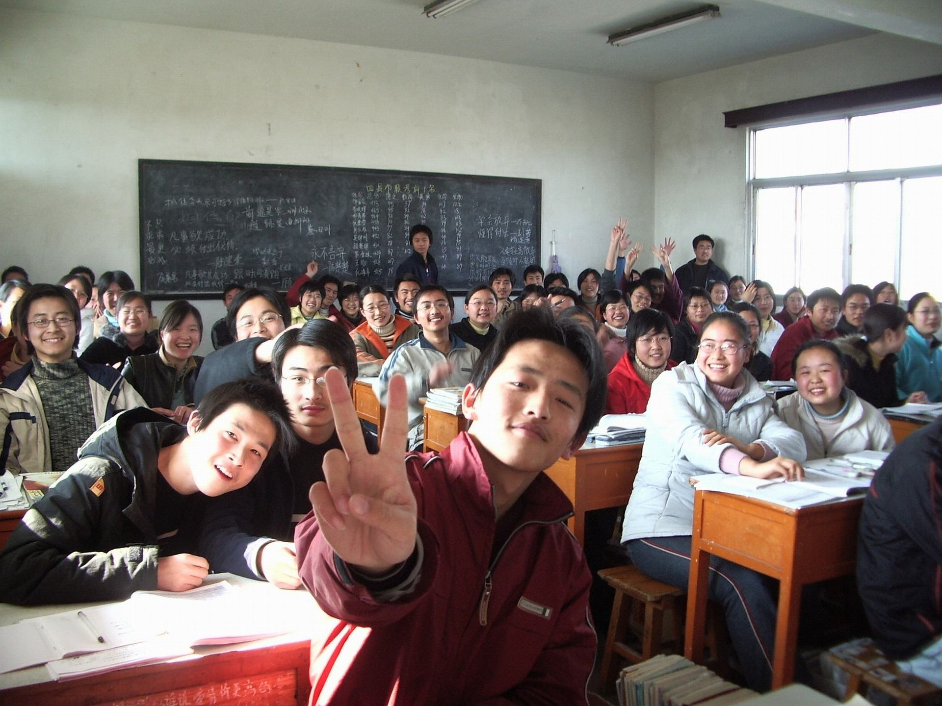 Classroom full of students