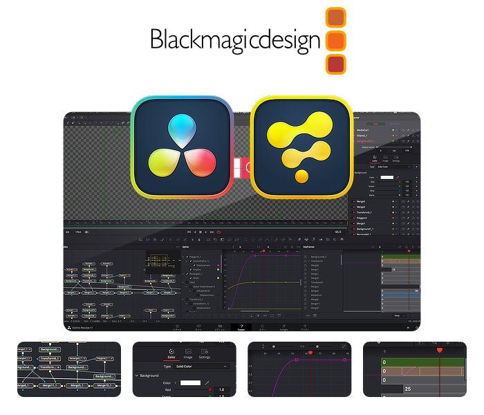 映像を彩る特殊効果の数々。Fusionを使いこなすことができた時、あなたの映像は一変します。