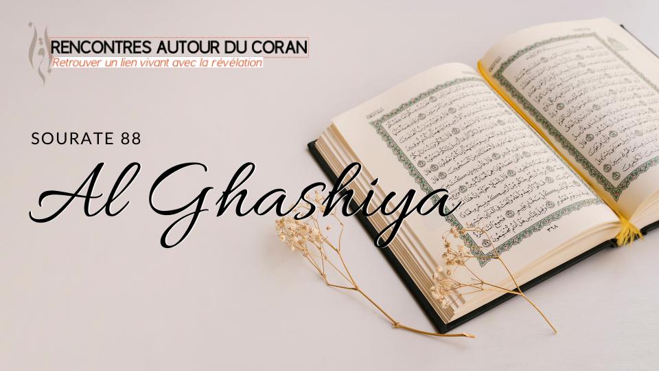 Sourate Al Ghashiya