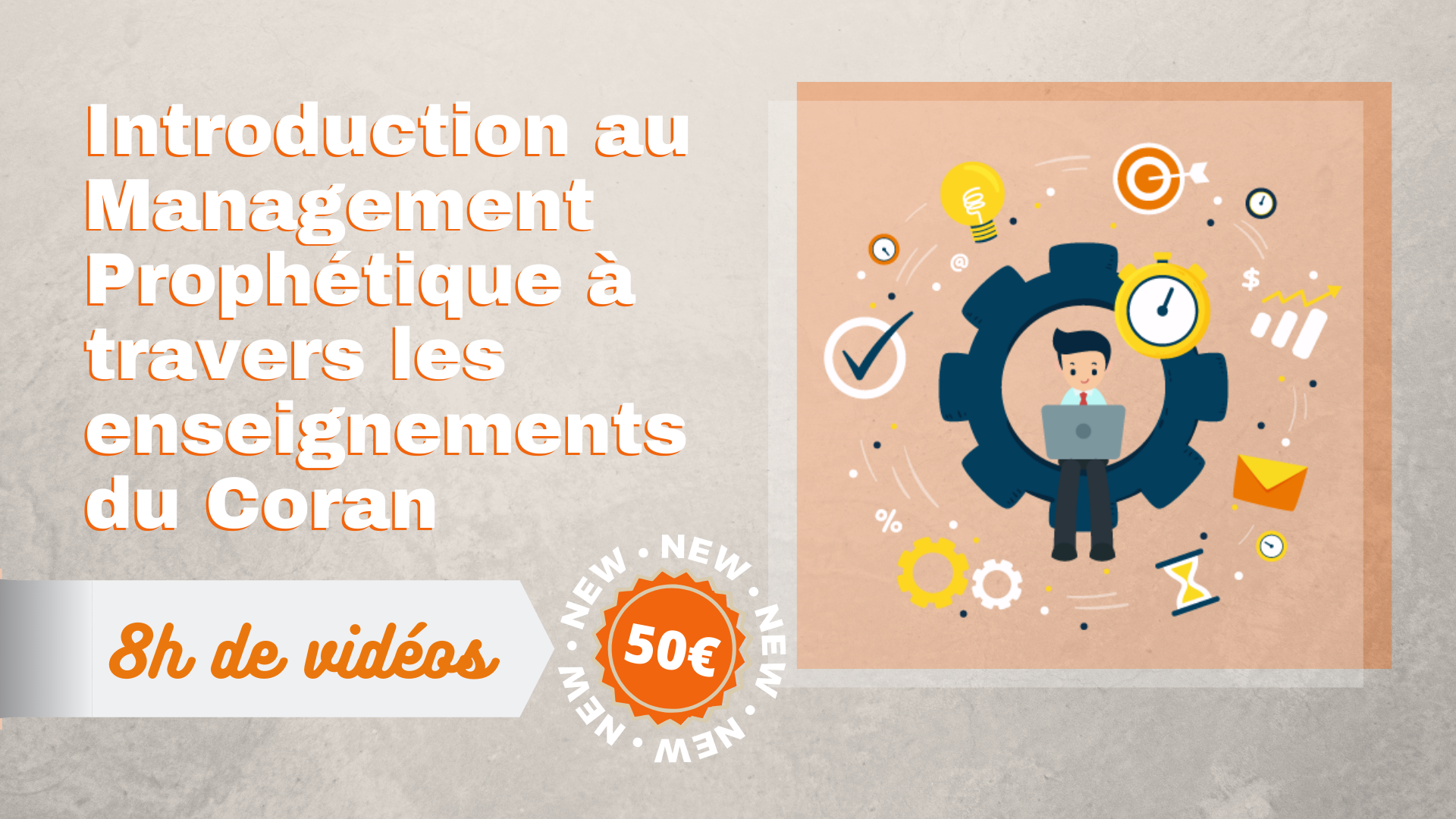 Introduction au Management Prophétique à travers les enseignements du Coran