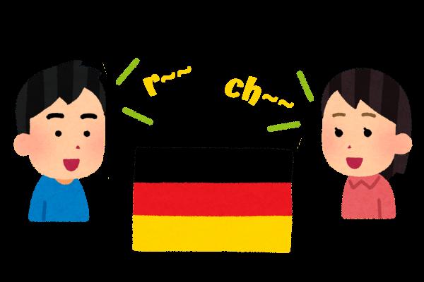 以經驗幫你輕鬆掌握德文發音