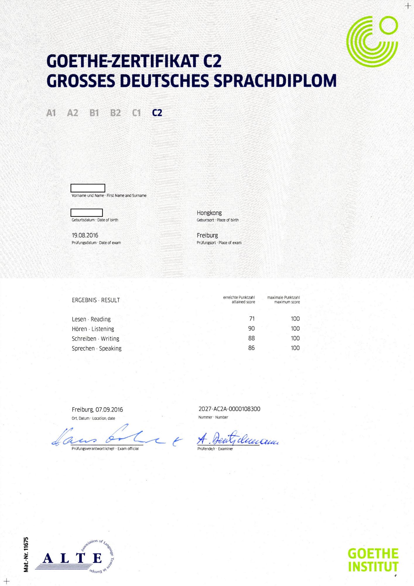 歌德 C2 證書