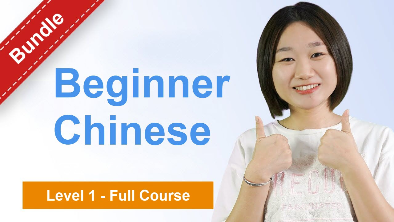 Beginner Chinese for HSK 1 (Full Lessons)