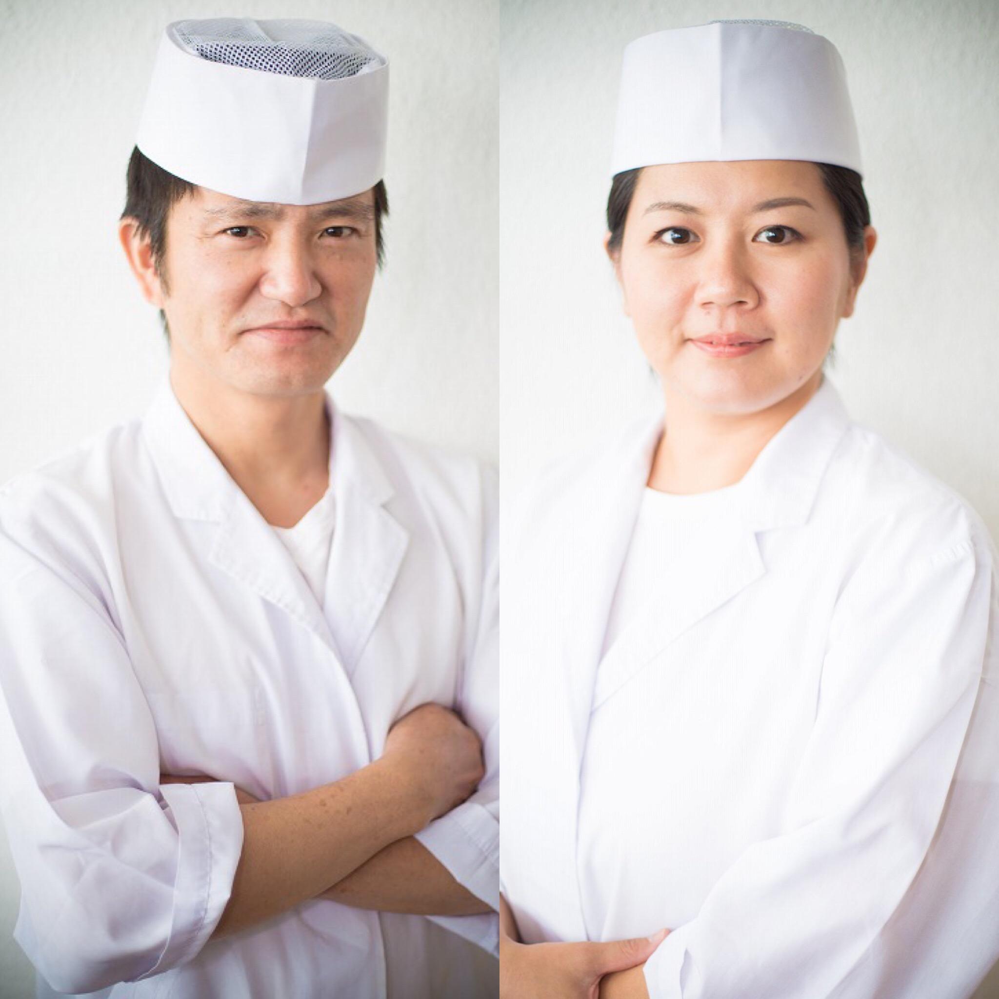 Sushi Master Teacher