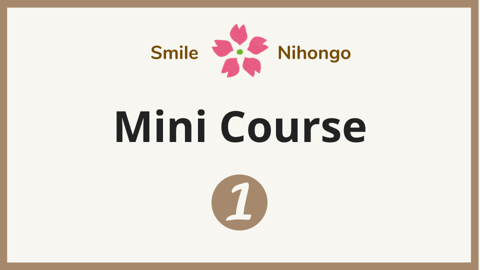 Free Japanese online course