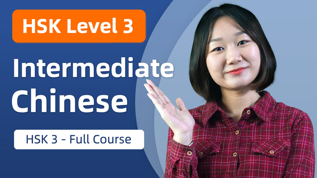 Intermediate Chinese for HSK 3 (Full Lessons)