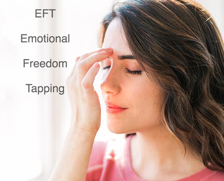 치유 EFT