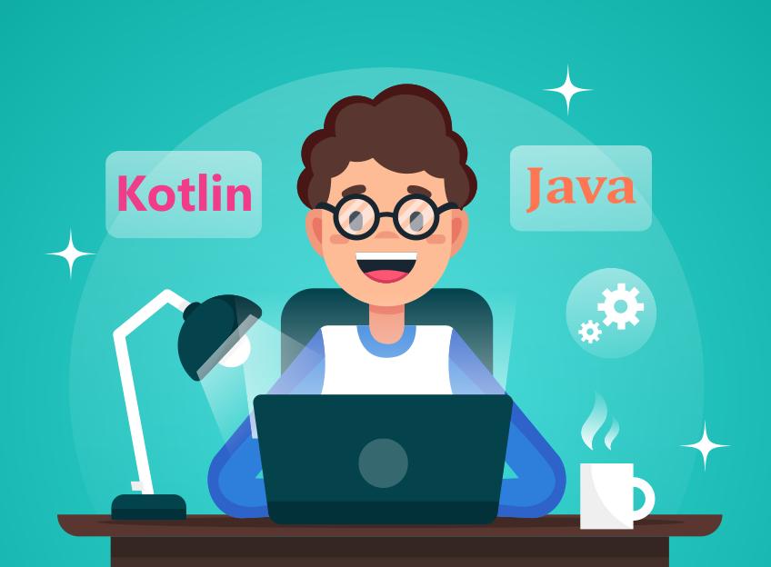 學活之路: Java 與 Kotlin