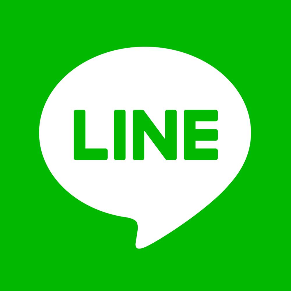 会員限定LINE