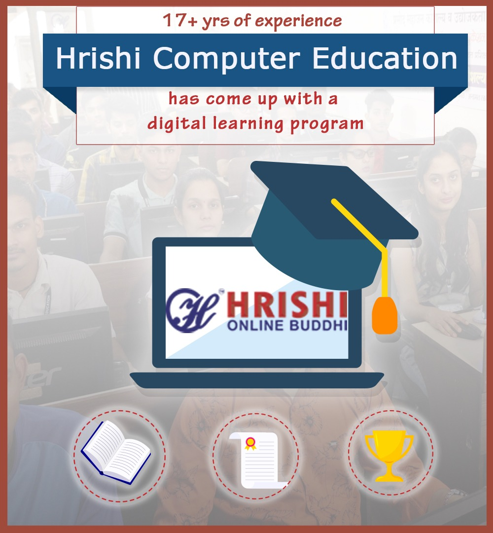 12th Information technology course