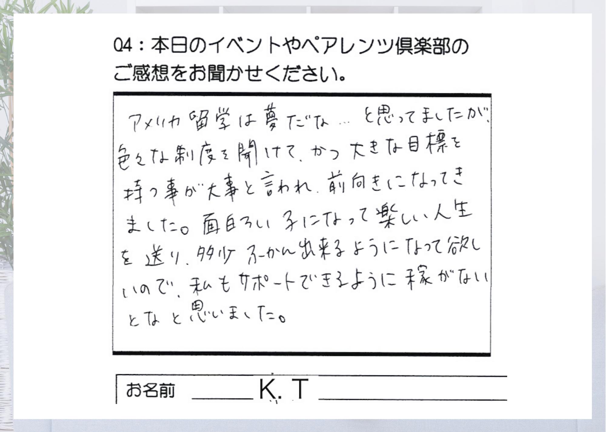 6_K.T