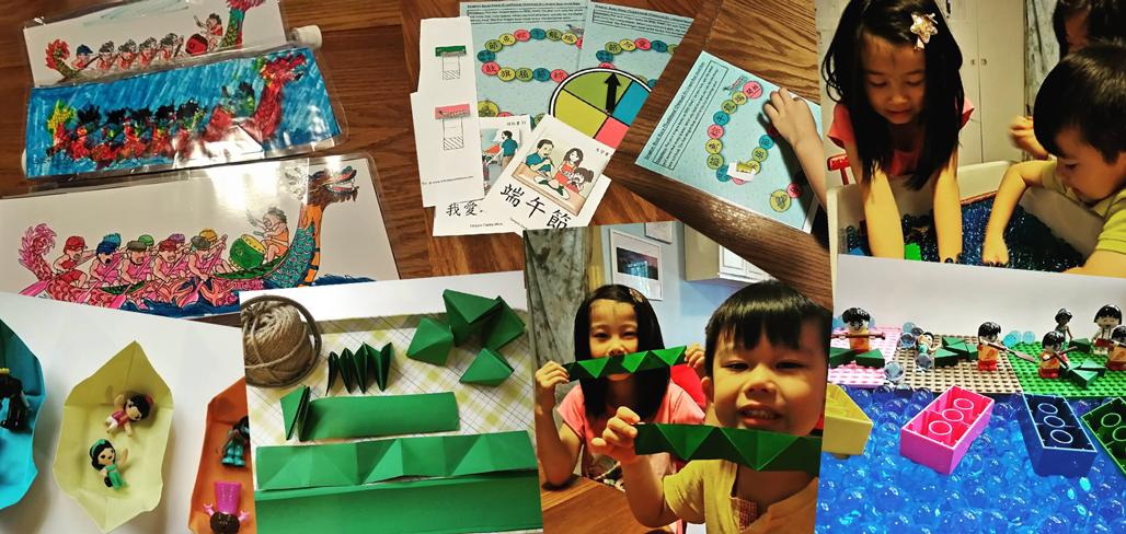 dragon boat festival 5-day lesson plan