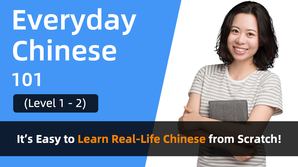 Spoken Chinese Course