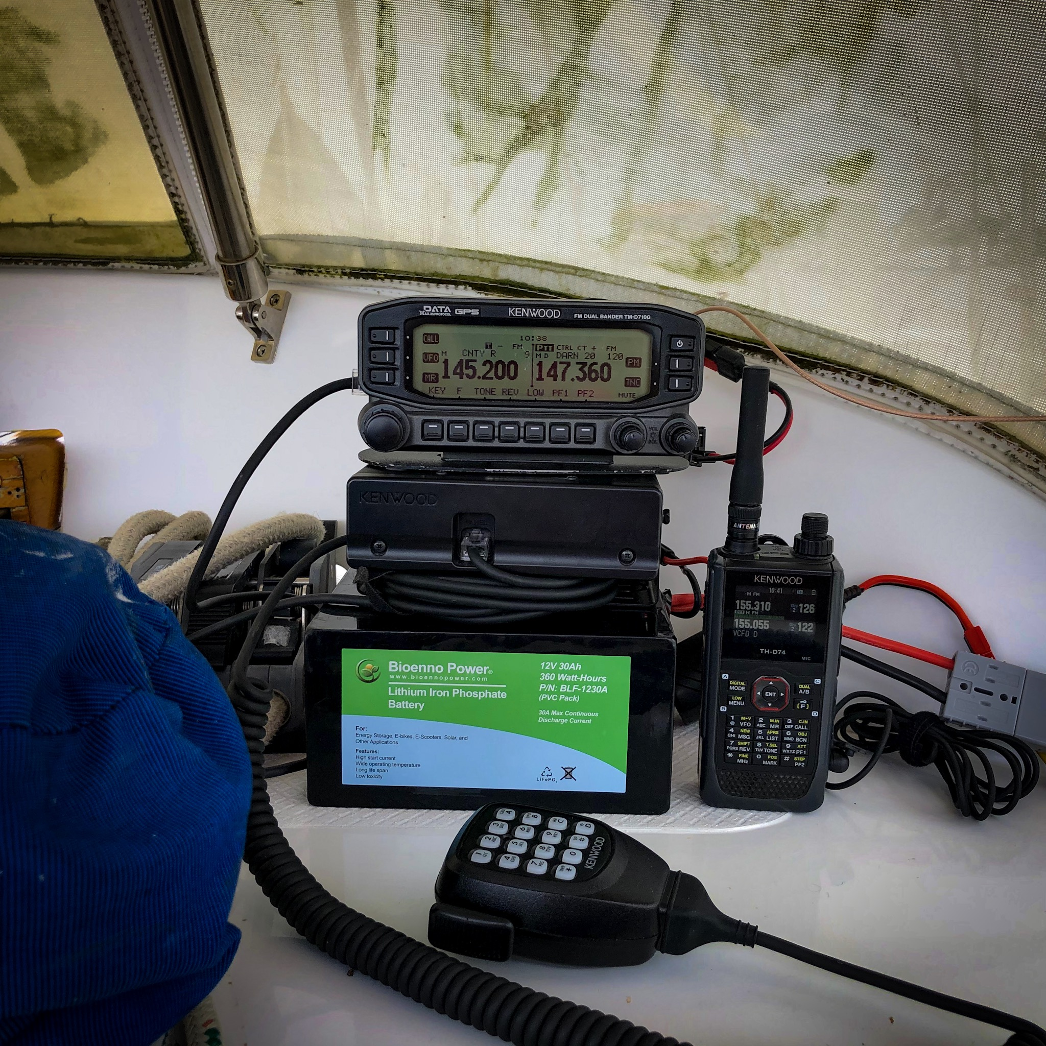Typical Ham Radio VHF/UHF mobile and handheld radio station.