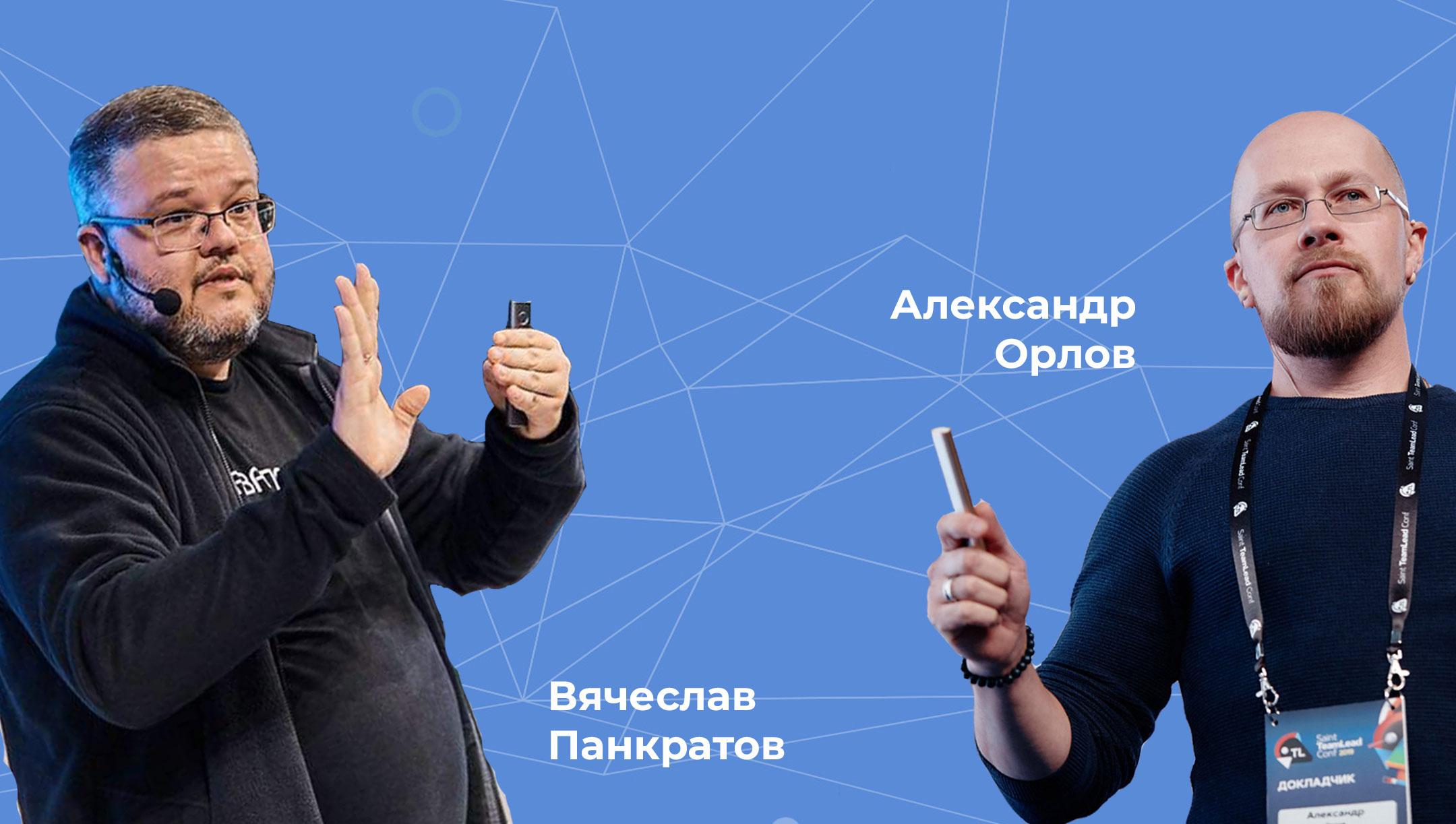 Создатели Школы менеджеров «Стратоплан»: личное дело основателей