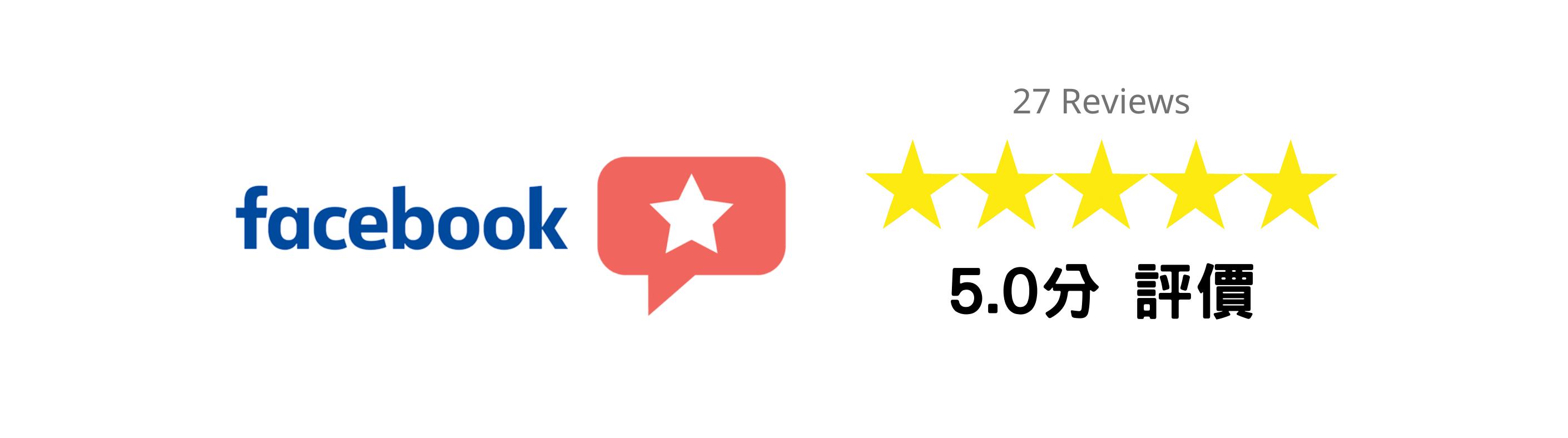 石賈墨德語課程評價