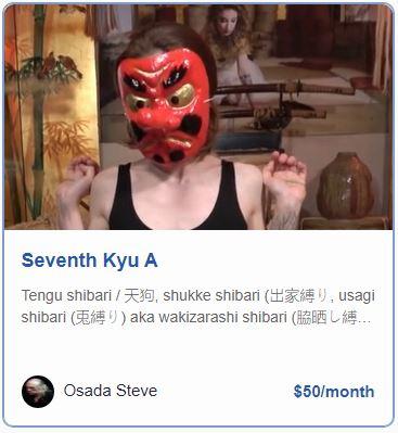 https://www.shibari-dojo.com/p/seventh-kyu-a/?affcode=819622_54rcnihn
