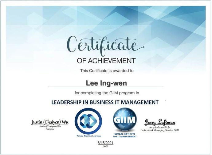 美國AI專業GIIM國際證照