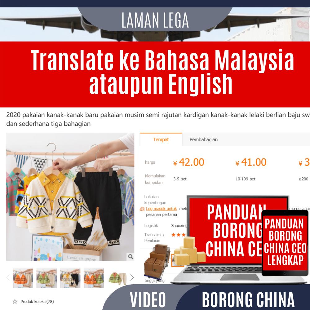 LAMAN LEGA Panduan Borong China CEO Lengkap Taobao 1688 Tutorial Video Live Time Access Free Top 50 Hot Product Ebook