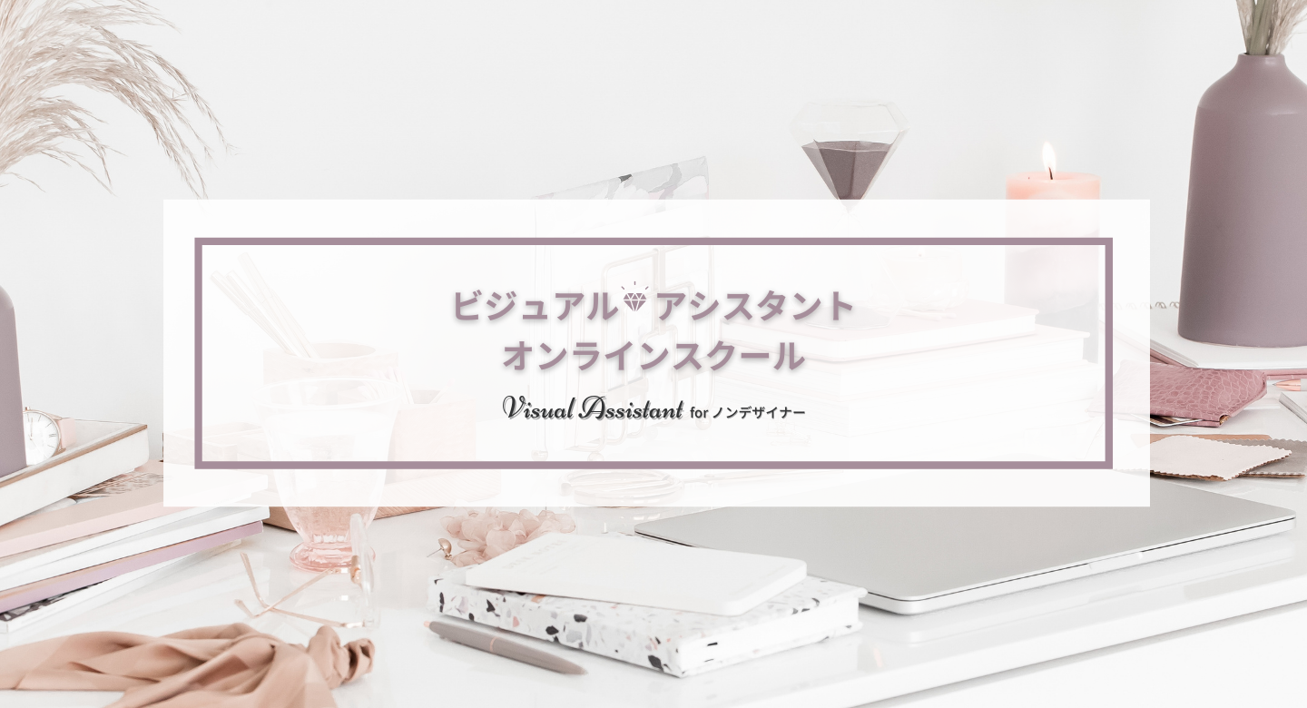 V.A Homepage Banner 1440 x 780