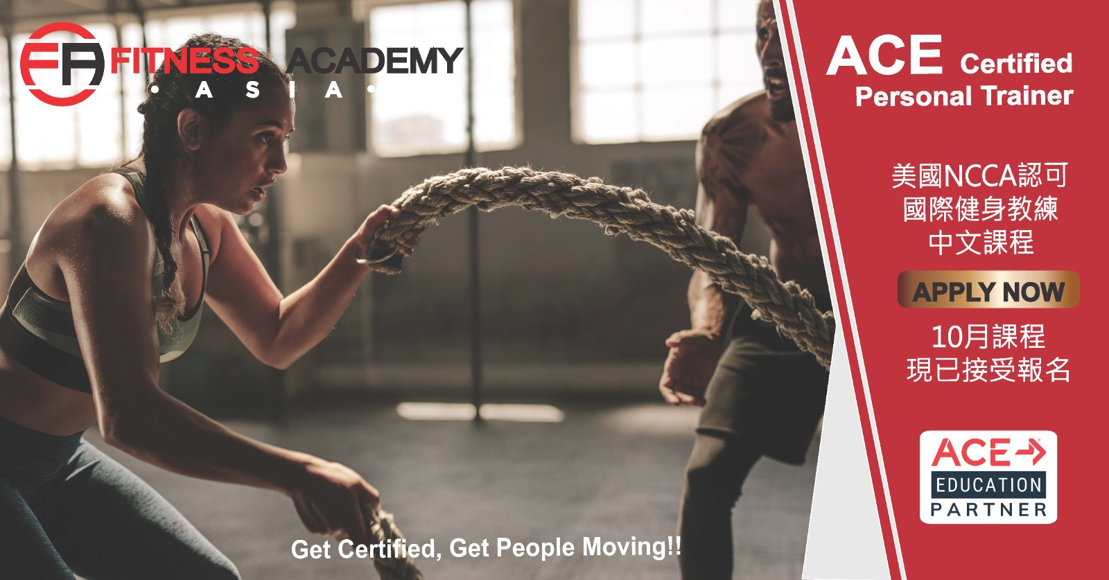 Fitness Academy Asia