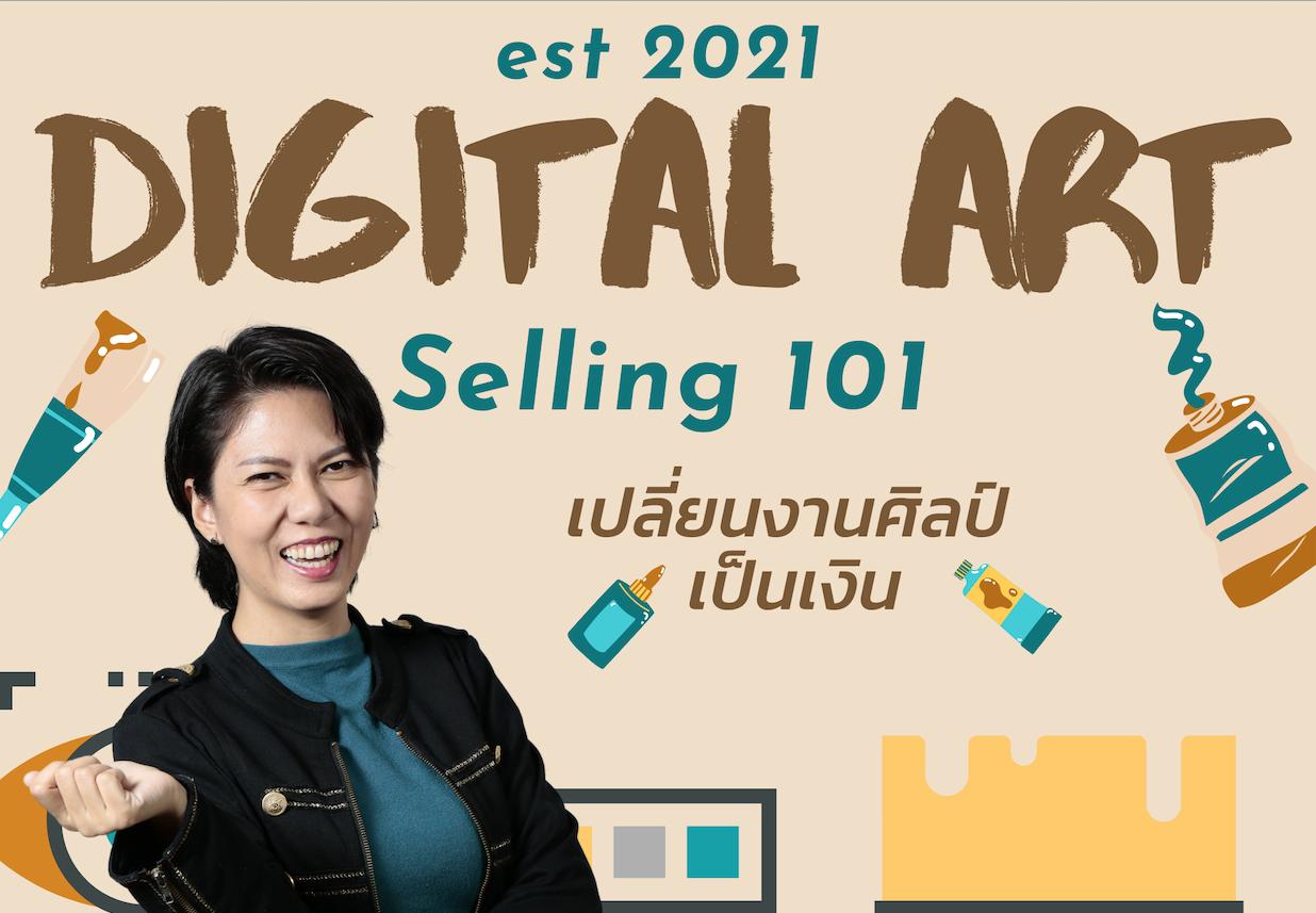 Digital Selling 101