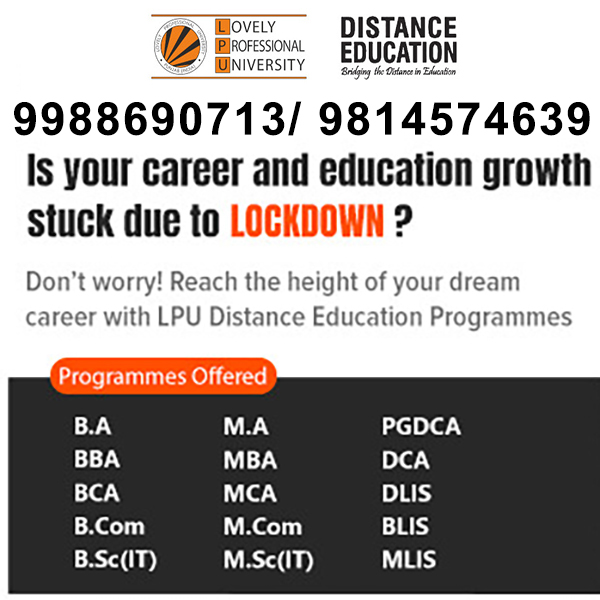 ADMISSION OPEN CALL 9988690713 9814574639